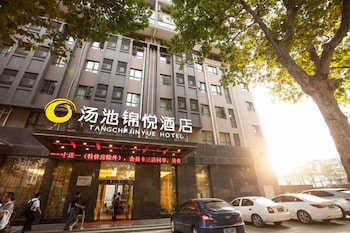 Picture of Tangchi Jinyue Hotel Qingshan in Wuhan