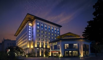 Picture of Tanglong International Hotel in Xi'an