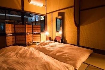 京都、キョウト ノット バケーション ハウスの写真