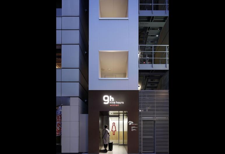 ナインアワーズ ウーマン神田, 千代田区, ホテル エントランス