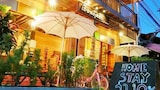 Book this Parking available Hotel in Chiang Khan