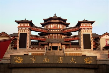 Picture of Tang Dynasty West Market Hotel Xi'an in Xi'an