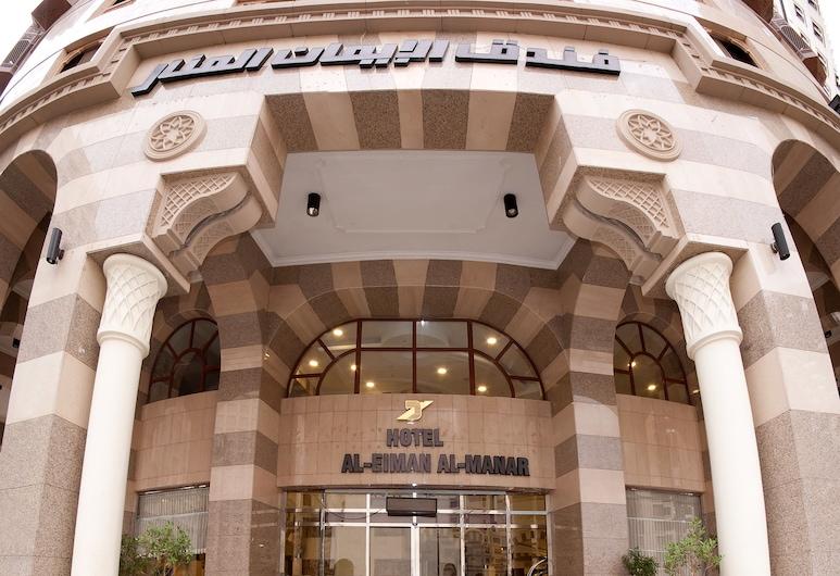 Dar Al Eiman Al Manar, Medina