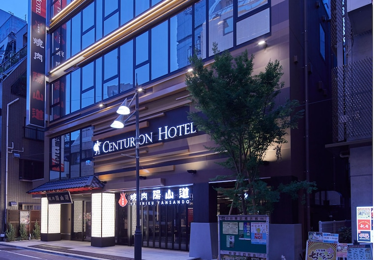 上野站百夫長 SPA 酒店, 東京