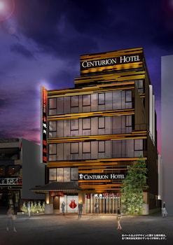 Picture of Centurion Hotel & Spa Ueno Station in Tokyo