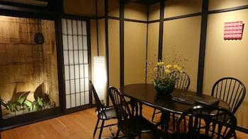 京都CAMPTON 故宮南 3 & 4 酒店的圖片
