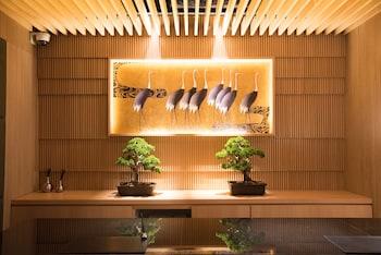東京、ザ・センチュリオンホテル クラシック赤坂の写真