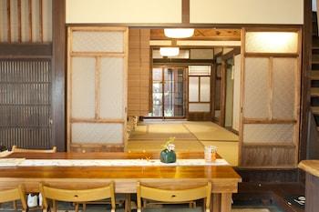 Picture of Osaka Guesthouse Midoriya - Hostel in Osaka