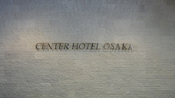 Picture of Center Hotel Osaka in Osaka