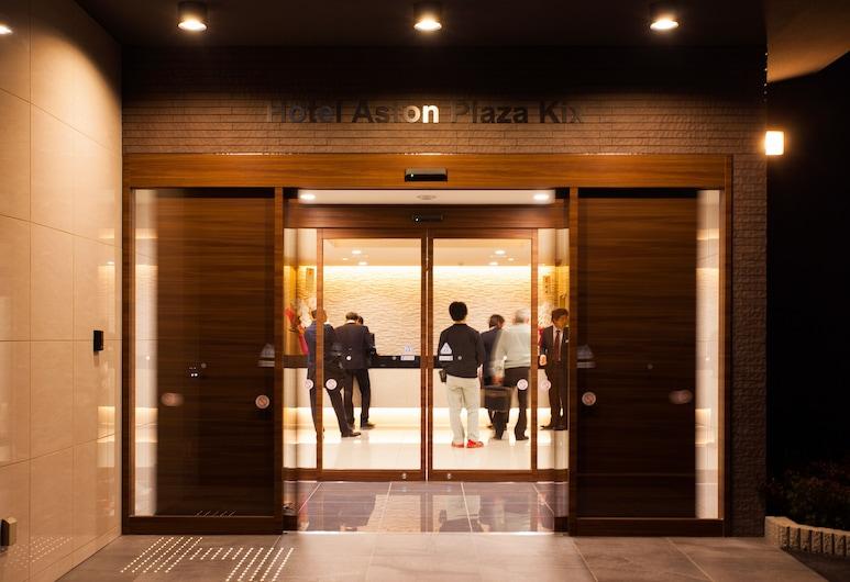 HOTEL ASTON PLAZA KANSAI AIRPORT, Izumisano, Entrada Interior