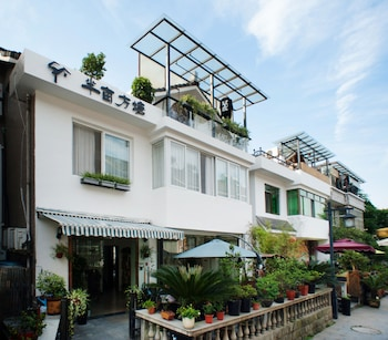 Picture of Hangzhou BanMuFangTang Boutique Inn in Hangzhou