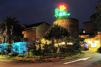 Picture of Wogo Hotel in Yilan
