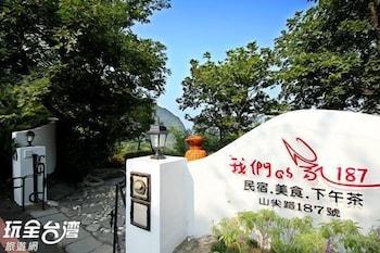 Imagen de Our Home 187 en Nuevo Taipéi
