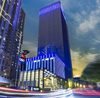 Picture of CHONGQING C-PLAZA HOTEL in Chongqing