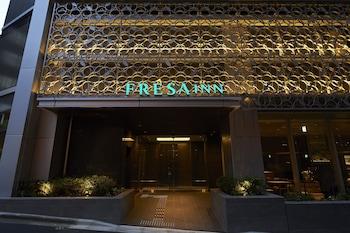 Picture of Sotetsu Fresa Inn Tokyo-Roppongi in Tokyo
