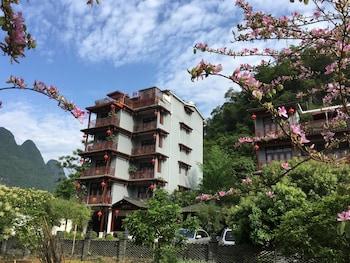Guilin bölgesindeki Yangshuo Eden Garden Hotel resmi