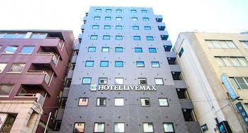 Fotografia hotela (HOTEL LiVEMAX Yokohama-Kannai-Ekimae) v meste Yokohama