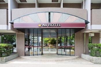 Hình ảnh Ai Hotel Yokohama tại Yokohama