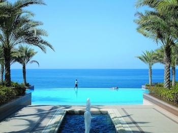 Foto van Shangri-La Al Husn Resort & Spa in Muscat