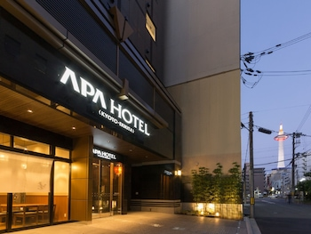 Picture of APA Hotel Kyoto-Ekikita in Kyoto