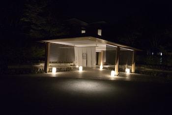 Viime hetken hotellitarjoukset – Hakone