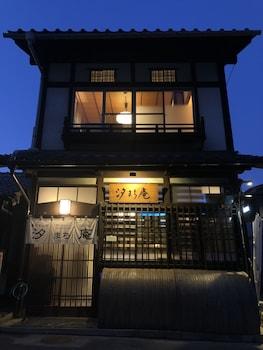 Picture of Miyajima Traditional Guesthouse & Cultures Shiomachian in Hatsukaichi