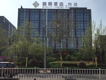 Picture of Molly Hotel Select Qingdao in Qingdao