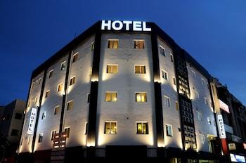 Picture of Hill Inn Hotel Batu Cave in Batu Caves