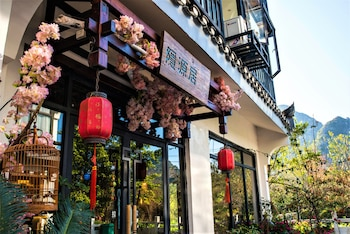 Guilin bölgesindeki Secret Courtyard Resort Hotel resmi