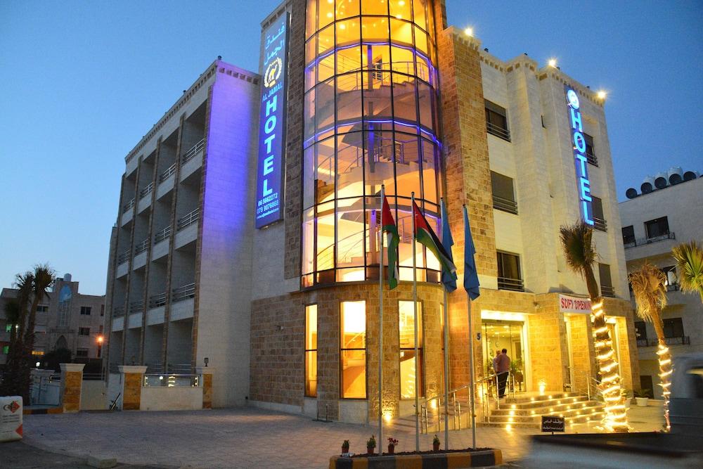 Al Jamal Hotel Amman