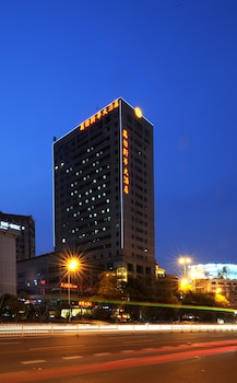 Picture of De Sheng Dao Fu Xinhua Hotel in Changsha