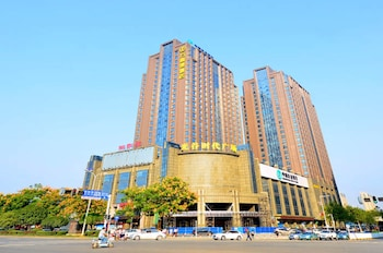 Picture of Wuhan Wanxide Hotel Guanggu in Wuhan