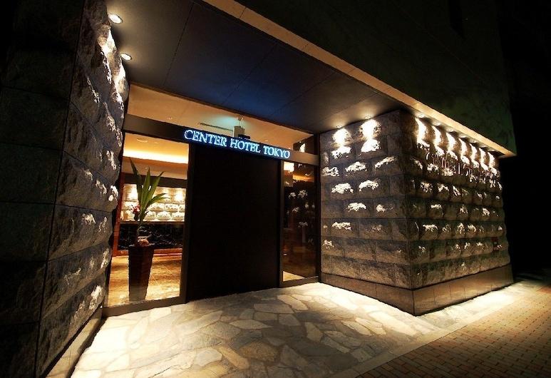センターホテル東京, 中央区