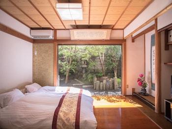 Picture of 8INN Kyoto Shijo-Karasuma in Kyoto