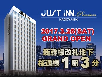 Foto do JUST INN Premium NAGOYA-EKI em Nagoya