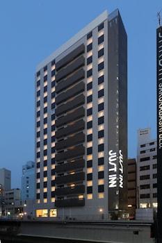 名古屋只是高級的飯店名古屋站的相片