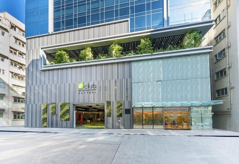 富薈馬頭圍酒店, 九龍, 酒店入口
