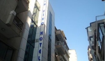 İzmir bölgesindeki In Vivo Hotel resmi