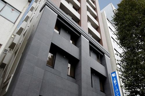 上野城市飯店/