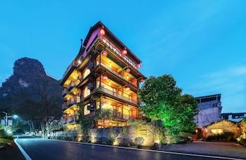 Guilin bölgesindeki YANGSHUO MOUNTAIN NEST BOUTIQUE HOTEL resmi