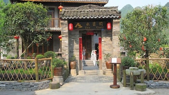 Picture of Yangshuo Tea Cozy Boutique Hotel in Guilin