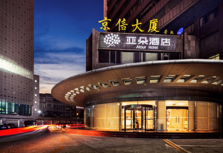 Atour Hotel Sanyuanqiao Beijing, Pekín