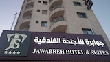 Picture of Jawabreh Hotel & Suites in Az-Zarqa