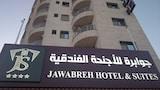 ภาพ Jawabreh Hotel & Suites ใน อัซ ซาร์กา