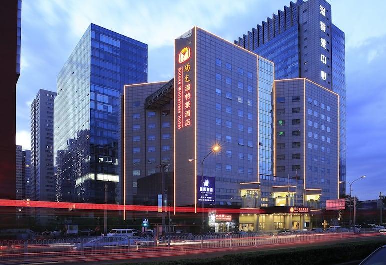 Soluxe Winterless Hotel Beijing, Beijing