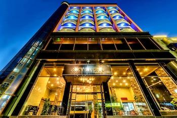 Foto Sky Leaders Hotel di Jeju (kota)