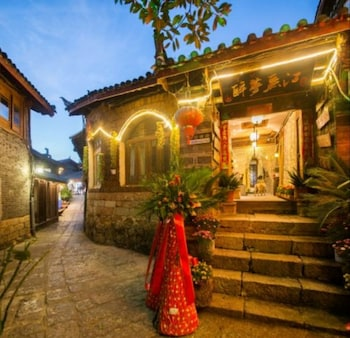 Picture of Lijiang Dream in Lijiang Inn in Lijiang