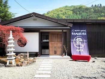 Nuotrauka: Mt. FUJI HOSTEL SAMURISE KURA, Fudžikavagučikas