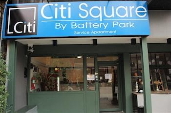 A(z) Citi Square by Battery Park hotel fényképe itt: Chiang Mai