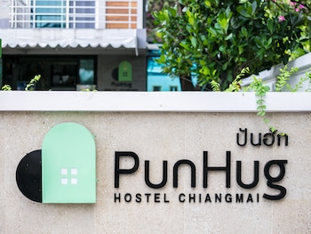 Picture of PunHug Hostel in Chiang Mai